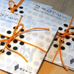 あいちトリエンナーレ2016代官山蔦屋ガイドブック発売記念トークショー