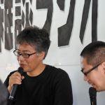 とよはしまちなかスロータウン映画祭スピンアウト「本と雑談ラジオ in 豊橋」枡野浩一さんと古泉智浩さん