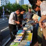 とよはしまちなかスロータウン映画祭スピンアウト「本と雑談ラジオ in 豊橋」